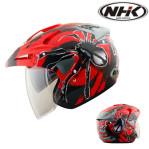 Helm NHK Predator Tarantula 2Visor