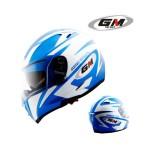 Helm GM Airborne One