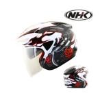 Helm NHK predator 2visor GunRoses