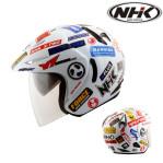 Helm NHK X2 Sticker