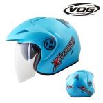 Helm VOG X-Tream 2V Solid