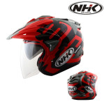 Helm NHK Godzilla Eight-G