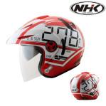 Helm NHK X2 278