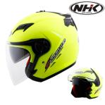 Helm NHK Gladiator Solid SE