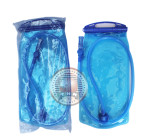 Bladder for HydroBag