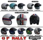 Helm Grayfosh GP Rally