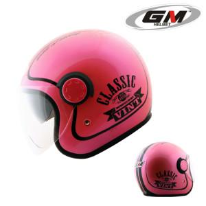Helm GM Vint Classic